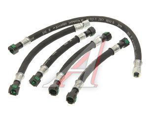 Шланг топливный ВАЗ-2123 комплект 2123-1104210/26/20, 2123-1104226
