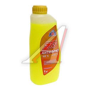 Антифриз желтый -65С 0.946л Antifreeze Z65 AGA AGA042Z