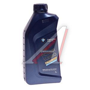 Масло моторное BMW 0W30 синт.1л TWIN POWER TURBO OE 83212365935, BMW 0W30