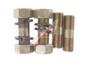 Шпилька М27х86х1.5 кронштейна балансира КАМАЗ с гайкой комплект 4шт. ТК Механик 853302СБ, 01-29-219М, 853302