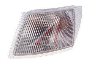 Указатель поворота ВАЗ-2110 передний левый Н/О ОСВАР 587.3711, 587.3711160