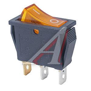 Переключатель 2-х позиционный прямоугольный зеленый/желтый/синий/красный с подсветкой ПП-139