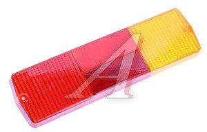 Рассеиватель ГАЗ,ЗИЛ,КАМАЗ фонаря заднего Н/О (2 болта) левый АВТОСФЕРА ФП130-3716-01, 2 болта