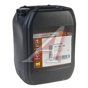 Масло трансмиссионное ROTRA MP GL5 мин.20л ENI ENI SAE85W140
