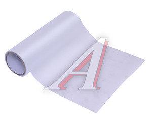 Пленка защитная для фар крошка прозрачная 0.3х0.5м, 130мк ТНП, рулон 20 полуметров(10м)