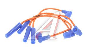 Провод высоковольтный ГАЗ-3302,2705 Бизнес дв.УМЗ-4216 ЕВРО-4 комплект MP 4216.3707080-11