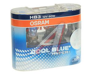 Лампа 12V HB3 60W +50% P20d бокс (2шт.) Cool Blue Hyper OSRAM 9005CBH+-DUOBOX, O-69005CBHP2(EURO)-OLD