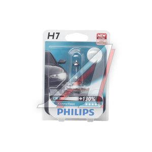 Лампа 12V H7 55W +130% PX26d блистер (1шт.) X-Treme Vision Plus PHILIPS 12972XVP+B1, P-12972XVPбл, АКГ 12-55 (Н7)