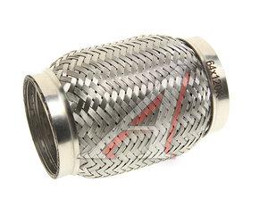 Гофра глушителя 45х150 в 3-ой оплетке усиленная PRO SPORT RS-08990