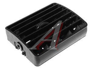 Сопло ГАЗ-3110,3302 патрубка вентиляции в сборе АВТОКОМПОНЕНТ 3105-8104310