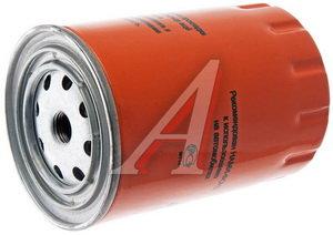 Фильтр топливный ЗИЛ-5301,МТЗ тонкой очистки (дв.ММЗ-245) ЭКОФИЛ 020-1117010 EKO-03.36, EKO-03.36, ФТ020-1117010