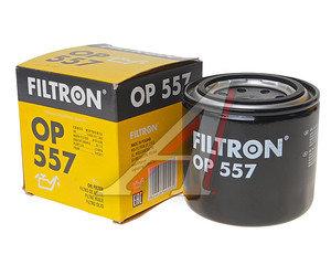 Фильтр масляный HONDA Accord,Civic,CR-V (95-01) MAZDA MITSUBISHI FILTRON OP557, OC230, 15400-679-013