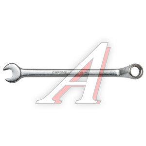 Ключ комбинированный 7х7мм коленчатый 75град. FORCE F-75507A