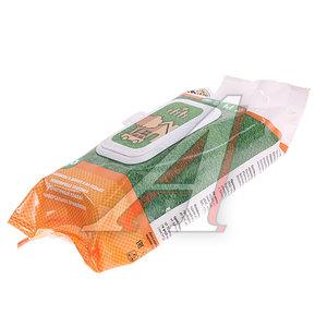 Салфетка влажная освежающая антибактериальная в мягкой упаковке (70шт.) Эконом GOLDEN SNAIL GS 0405