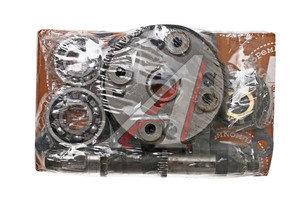 Ремкомплект ЯМЗ привода вентилятора (10 наимен.) РД 236-1308004