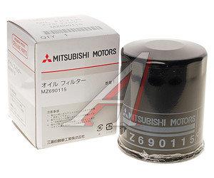 Фильтр масляный MITSUBISHI OE MZ690115, OC196