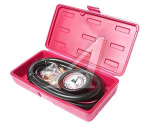 Тестер давления масла с адаптерами в кейсе JTC JTC-1256