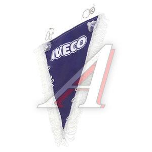 Вымпел IVECO синий с бахромой (20х26см) на 2-х присосках 06503