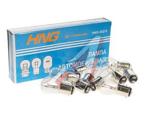 Лампа 24V P21/5W BAY15d двухконтактная HNG А24-21+5-2, HNG-24215, А24-21+5