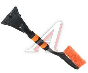 Щетка со скребком 60см черно-оранжевая АВТОСТОП AB-2230
