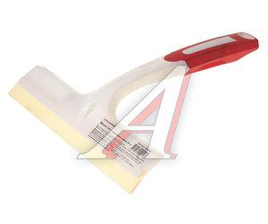 Скребок для сгона воды 21см бело-красный AUTOSTANDART 109252