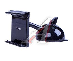 Держатель телефона универсальный 55-85мм черный PPYPLE Ppyple Dash-N5 black, 59400