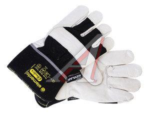 Перчатки комбинированные кожаные THINSULATE AMBER HANDY FORCE р.10 ELEMENTA EXPERT CG-201-10