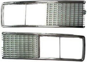 Облицовка радиатора ВАЗ-2106 пластик хромированная комплект 2106-8401012/13ХП, 2106-8401012