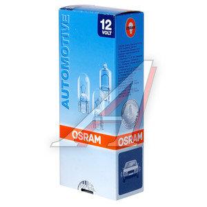 Лампа 12V W5W T10W W2.1x9.5d бесцокольная OSRAM 2825, O-2825, А12-5-2