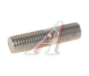 Шпилька М12х1.25х25 генератора ГАЗ ЭТНА 874358-П2, 874358-0-2
