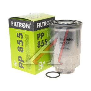 Фильтр топливный FORD NISSAN TOYOTA FILTRON PP855, KC83D