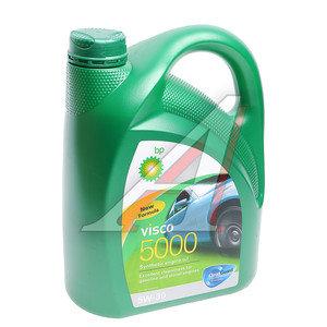 Масло моторное VISCO 5000 4л BP BP SAE5W30, 4659300090