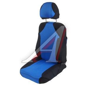 Авточехлы (майка) на передние сиденья синие (2 предм.) 23088 синие