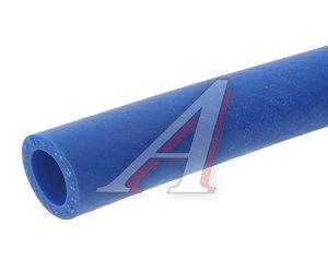 Шланг d=16мм маслобензостойкий силиконовый 2-х кордовый синий 1м ШМБС-16х1000*м, ШМБС-16х1000*