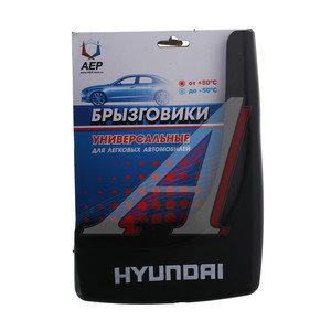 Брызговик универсальный HYUNDAI PH5155