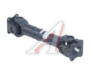 Вал карданный КАМАЗ среднего моста (4 отверстия) L=638мм БЕЛКАРД 5410-2205011-04, 5410-2205011