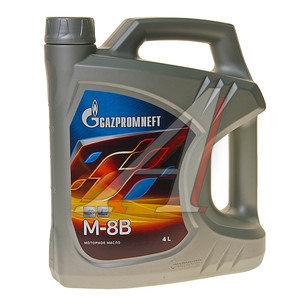 Масло моторное М8В 20W20 мин.3.54кг/4л GAZPROMNEFT 2389901394, GAZPROMNEFT М8В