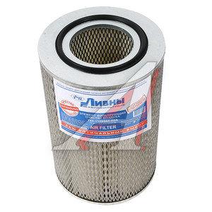 Элемент фильтрующий КАМАЗ воздушный ЛААЗ 740.1109560-02, 740.1109560-02 А