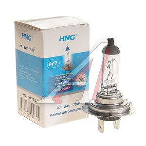 Лампа 24V H7 70W PX26d HNG 24770, HNG-24770, 24V70W Н7
