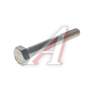 Болт М10х1.25х75 ВАЗ-2108 нижнего рычага ТТМ 15971321