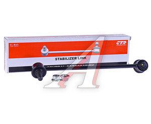 Стойка стабилизатора HYUNDAI Starex (-07) переднего правая CTR CLKH-38R, 32065, 54840-4H000