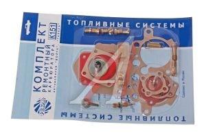 Ремкомплект карбюратора ГАЗ-2410,3302 К-151 ПЕКАР №1 К151РК1, К151-1107980