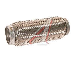 Гофра глушителя 50x200 в 3-ой оплетке interlock нержавеющая сталь FORTLUFT 50x200oem