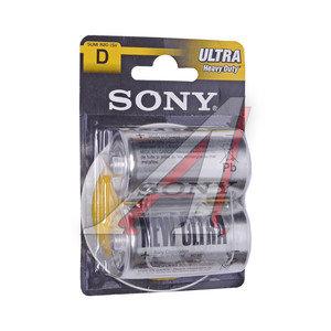 Батарейка D R20 1.5V блистер (2шт.) Saline Ultra New SONY S-R20бл