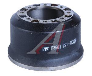 Барабан тормозной DAEWOO BS106,BH117-120 задний (8 отв.,H=280,IDступ=230,шир.230мм) (1шт.) VALEO PHC R3507, 96171329