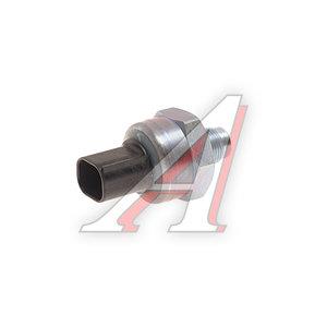 Датчик давления SSANGYONG Kyron (05-),Actyon (06-),Rexton (03-) цилиндра тормозного главного OE 4854508001