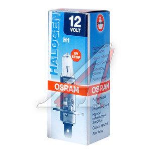 Лампа 12V H1 55W P14.5s OSRAM 64150, O-64150, А12-55(Н1)