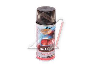 Лак для тонировки фар черный 150мл MOTIP MOTIP 00160 372711, 372711