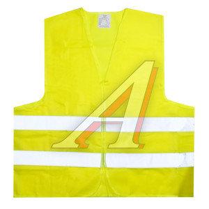 Жилет сигнальный (размер XL) светоотражающий желтый HEYNER HNR-54910, 549100