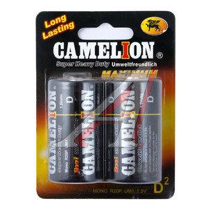 Батарейка D R20 1.5V блистер (2шт.) Saline CAMELION C-R20бл